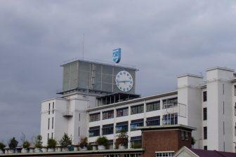 Klokgebouw Philips Strijp-S Eindhoven